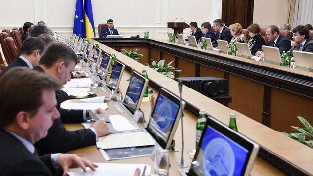 Кабінет міністрів запустив сайт про пенсійну реформу