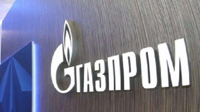 «Газпром» почав виводити гроші з України