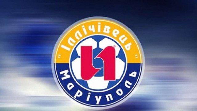 Маріупольський «Іллічівець» повернеться у Прем'єр-лігу