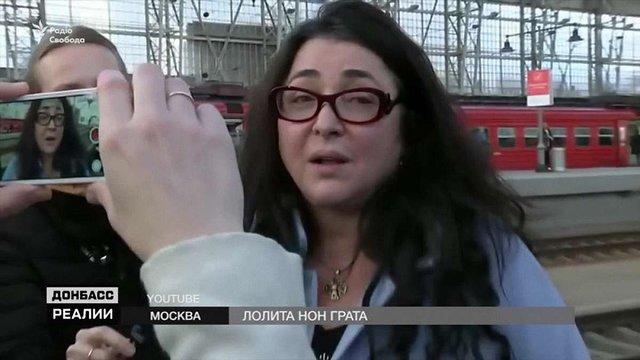 У Раді відхилили проект закону про надання дозволу на в'їзд російській співачці Лоліті