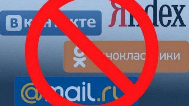 До Петра Порошенка позиваються через заборону російських сайтів