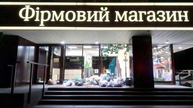 Фірмовий магазин Roshen у Львові закидали мішками зі сміттям