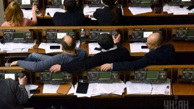 ВРУ провалила законопроект про санкції проти Януковича та його оточення