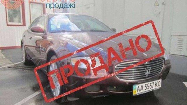 На аукціоні ProZorro продали автомобіль Maserati Quattroporte за вдвічі нижчою ціною