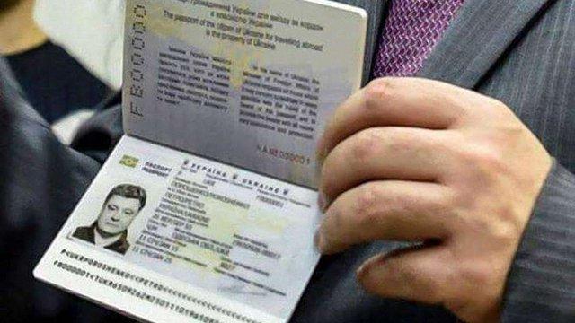 В день підписання безвізу в Україні оформили рекордну кількість біометричних паспортів