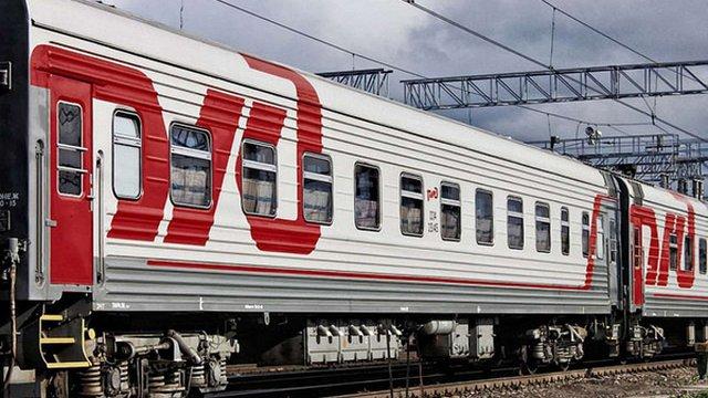 Росія виводить усі свої вагони з України і скасовує рейси