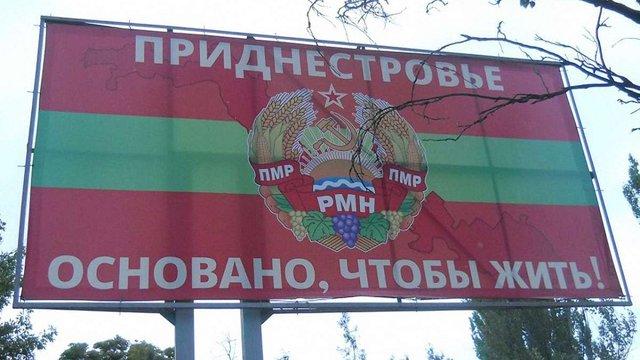Україна заборонила транзит продуктів до Придністров'я