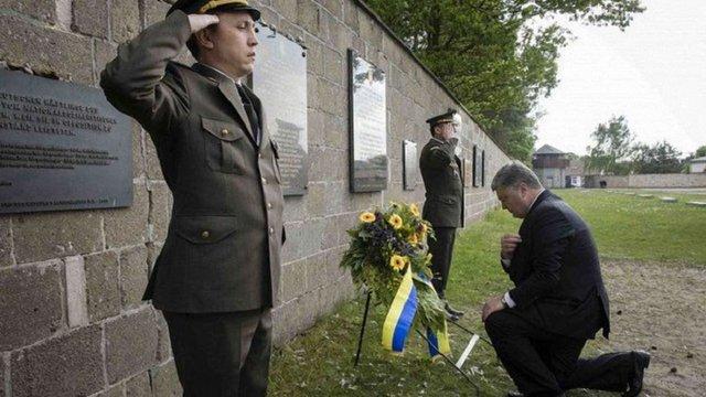 Петро Порошенко вшанував пам'ять в'язнів концтабору Заксенгаузен