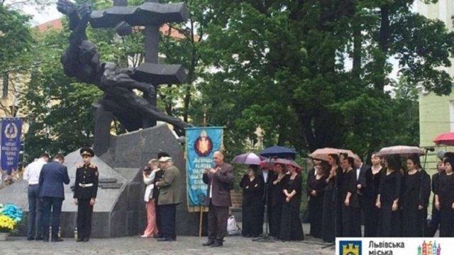 У Львові вшанували пам'ять жертв політичних репресій