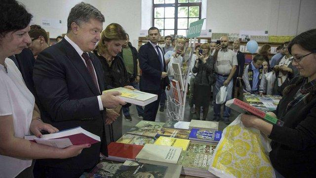 Порошенко на «Книжковому Арсеналі» оглянув виставки і купив книжку Христі Фріланд