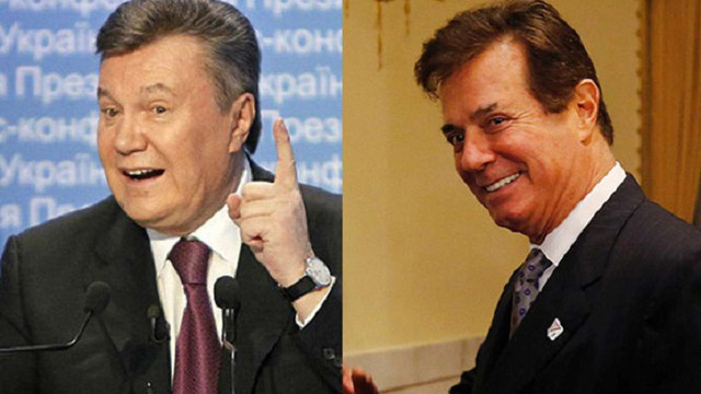 Беліз розслідує відмивання коштів Віктором Януковичем та Полом Манафортом