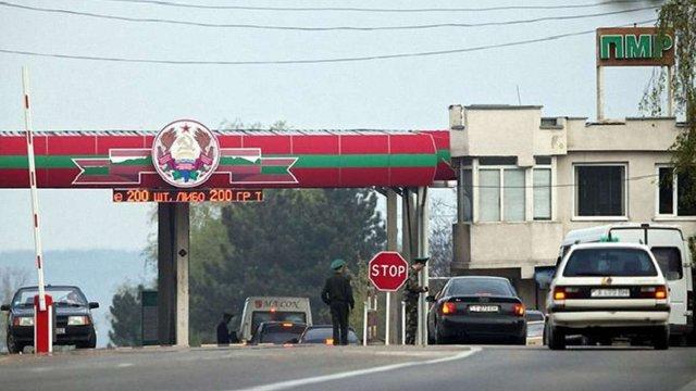Україна пропускатиме вантажі до Придністров'я тільки з дозволу Молдови