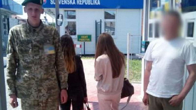 На Закарпатті поблизу українсько-словацького кордону затримали трьох сутенерів