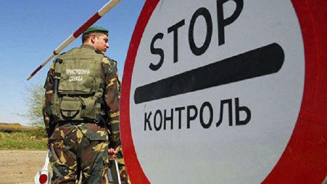 Від початку року прикордонники не пропустили в Україну понад 1,6 тис. росіян