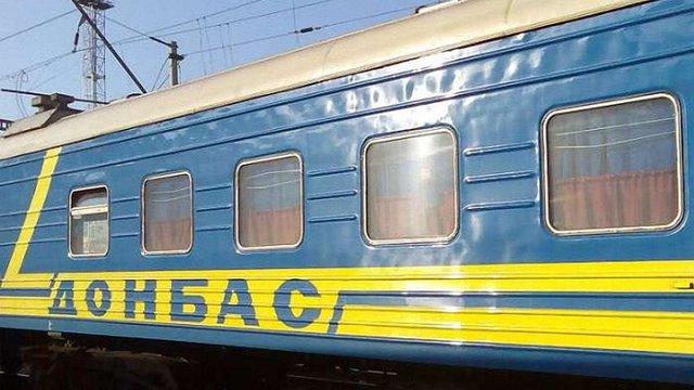 Між Львовом та Костянтинівкою на Донеччині планують запустити пасажирські потяги