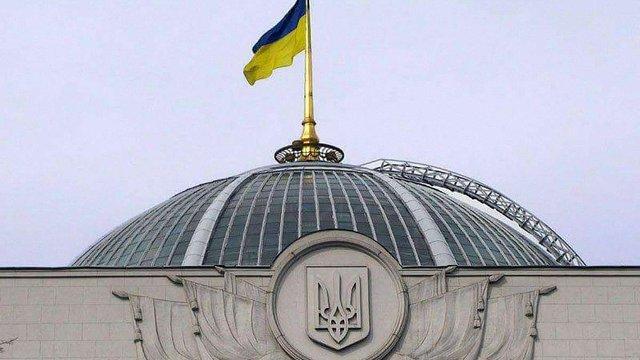 ВР дозволила іноземним інвесторам отримувати посвідку на проживання в Україні