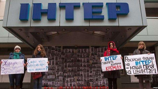 Власники телеканалу «Інтер» обурилися мовними квотами на телебаченні