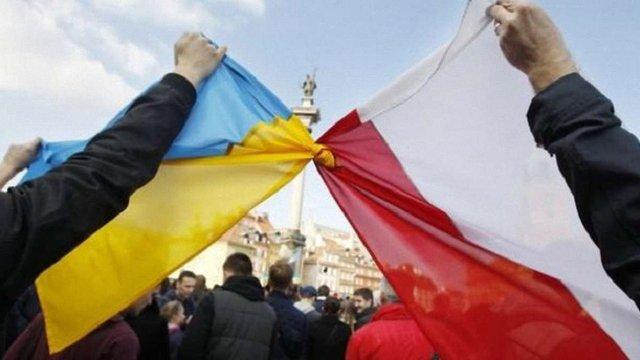 Фахівці інститутів нацпам'яті України і Польщі обговорять питання пам'ятників