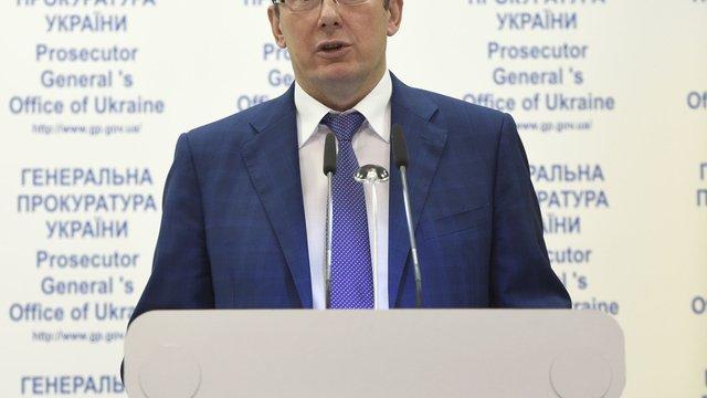 Генпрокурор України визнав, що йому бракує юридичної освіти