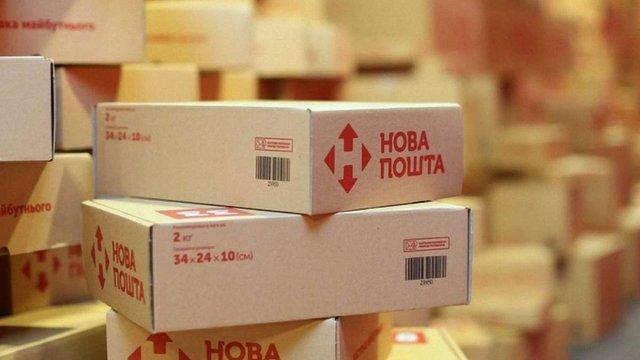 «Нова пошта» поскаржилася на тиск з боку податківців