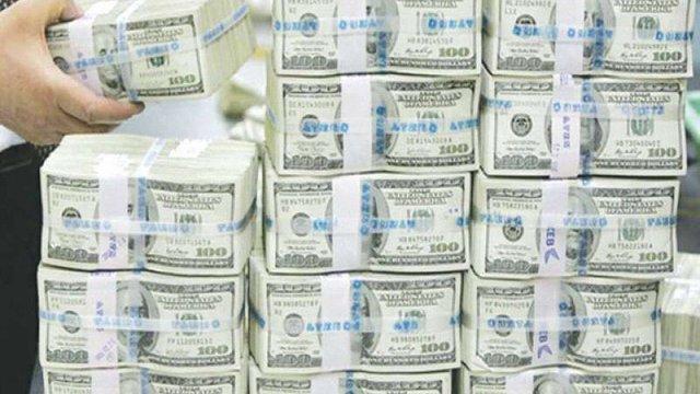 В ГПУ підтвердили зарахування до бюджету $1,1 млрд конфіскованих в оточення Януковича