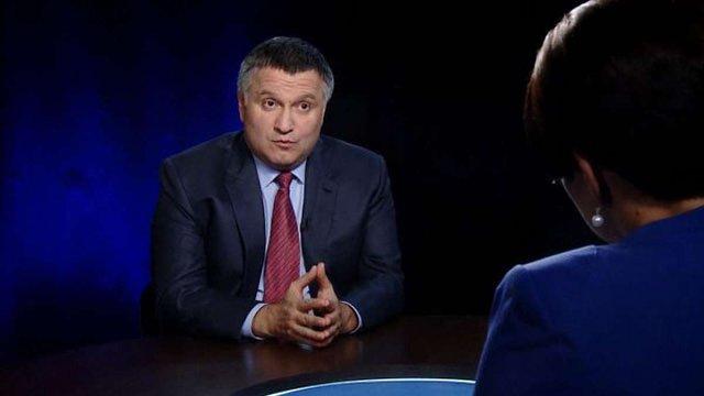 Аваков розказав скільки коштувала спецоперація із затримання екс-податківців