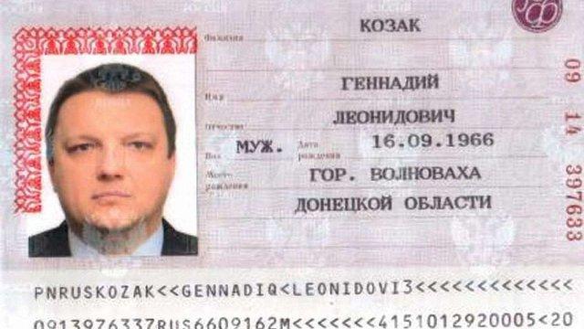 Один із затриманих екс-податківців отримав російський паспорт в Ялті вже після анексії Криму