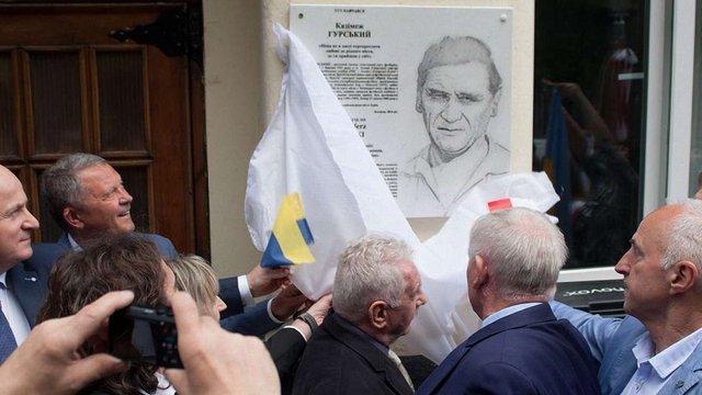 У Львові відкрили меморіальну дошку польському футбольному тренеру Казімежу Гурському