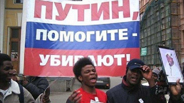 Більшість чехів, угорців і словаків сприймають Росію як безпекового партнера, — дослідження