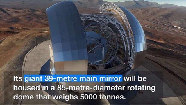 У Чилі збудують найпотужніший у світі телескоп