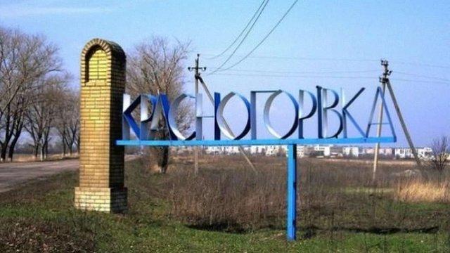 У Красногорівці на Донеччині внаслідок обстрілу бойовиків загорілася школа
