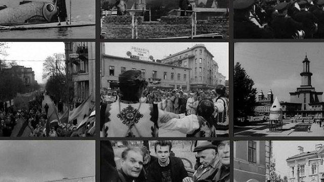 В Івано-Франківську показали кінохроніку про сто років з історії міста
