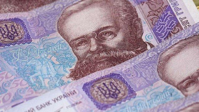 На Тернопільщині пенсіонерка віддала шахраям понад ₴30 тис. в обмін на сувенірні гроші