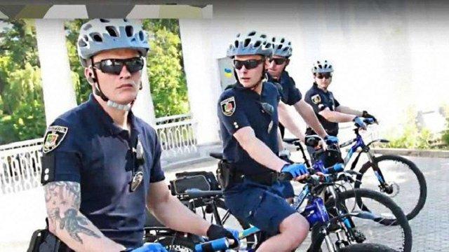 У Кривому Розі з'явився поліцейський велопатруль