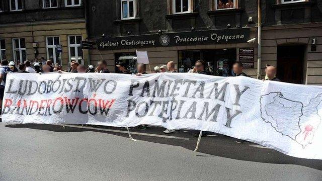 У Польщі відзначатимуть «день пам'яті жертв геноциду ОУН-УПА»
