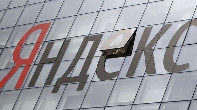 СБУ обшукала українські офіси «Яндекса»
