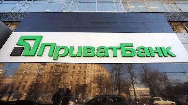 Екс-власники «Приватбанку» Коломойський та Боголюбов позиваються до Нацбанку України