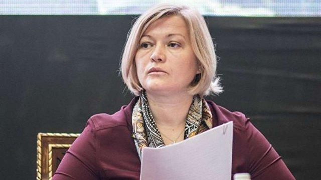 Ірина Геращенко закликала знайти і заблокувати всі сайти ОРДЛО