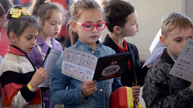 Під час львівського Дитячого форуму діти робитимуть іграшки для ведмедів у притулках