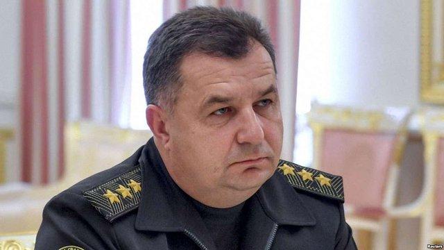 Полторак підписав наказ про призов на військову службу офіцерів запасу
