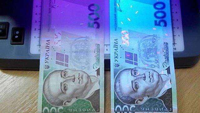 НБУ вилучив з обігу у 2016 році понад 7 тис. фальшивих банкнот на суму ₴1,7 млн