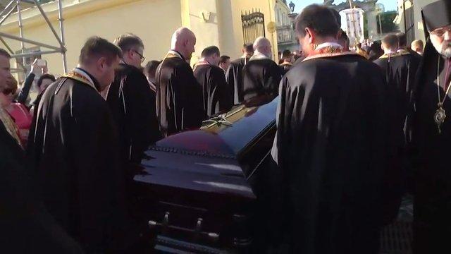 Прощання з Любомиром Гузаром