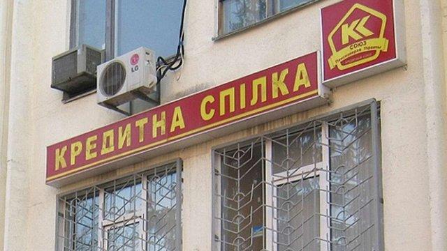 На Волині голова кредитної спілки привласнила ₴1,2 млн