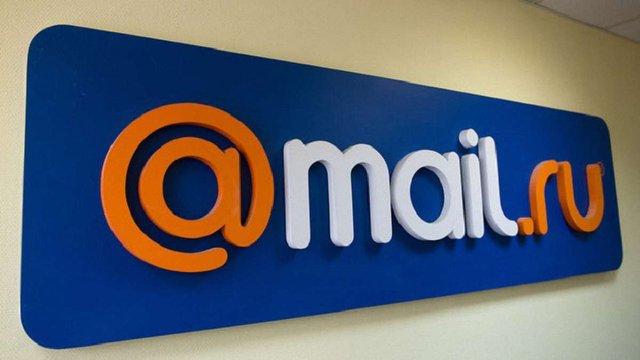 Mail.Ru Group закриє свої офіси в Україні через санкції