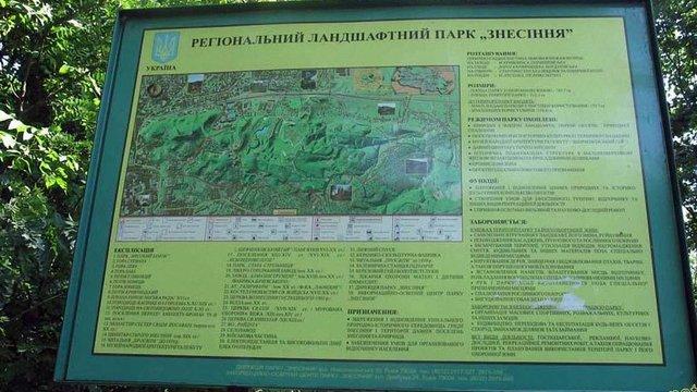 Чотирьох львів'ян судитимуть за планування теракту у парку «Знесіння»