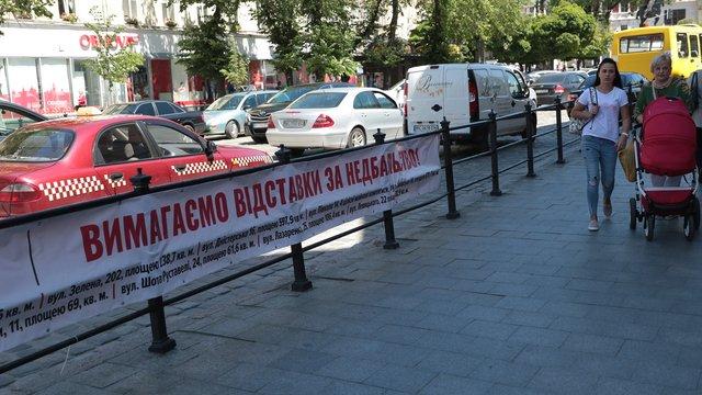 Півсотні активістів «Розвитку громади» увірвались до приміщення ЛКП