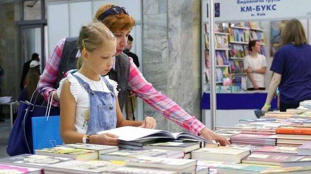 У Львові стартував Дитячий книжковий форум