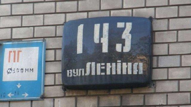 УІНП звернувся до правоохоронців через перейменування вулиць на Миколаївщині