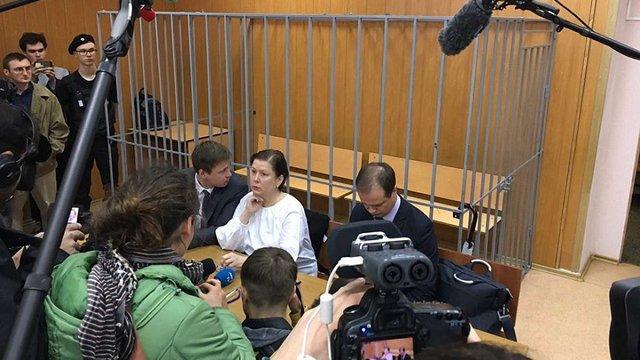 Екс-директорку Бібліотеки української літератури в Москві визнали винною в екстремізмі