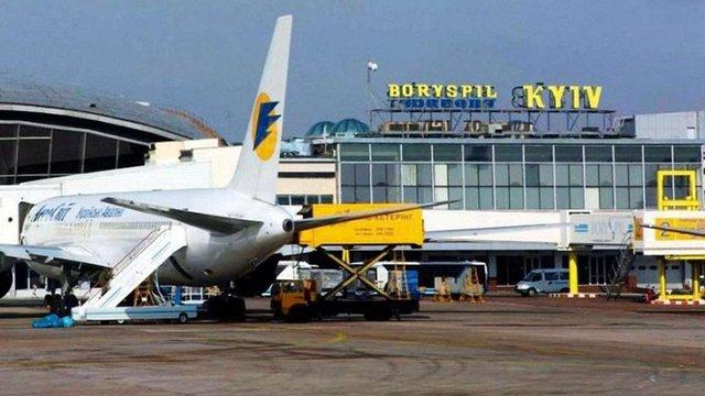У «Борисполі» затримали розшукуваного за грабіж громадянина Грузії